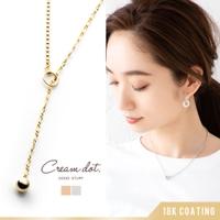 CREAM-DOT | CRMA0006416
