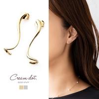 CREAM-DOT | CRMA0006537