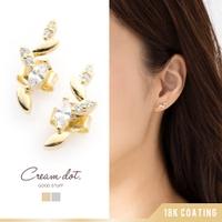 CREAM-DOT | CRMA0006664