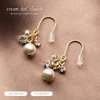 CREAM-DOT(クリームドット)のアクセサリー/ピアス