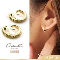 CREAM-DOT | CRMA0001540