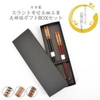 d-loop(ディーループ)の食器・キッチン用品/箸・カトラリー