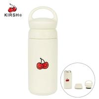 KIRSH | PBIW0000120