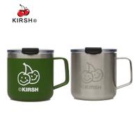 KIRSH | PBIW0000953