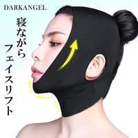 DarkAngel | WH000009797
