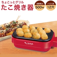 Dazzy(デイジー)の食器・キッチン用品/調理家電