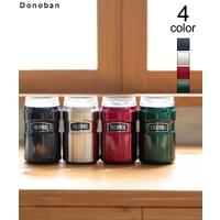 DONOBAN(ドノバン)の食器・キッチン用品/弁当箱・水筒