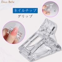 Doux Belle  | DBLW0000576