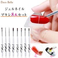 Doux Belle  | DBLW0000578