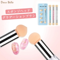 Doux Belle  | DBLW0000579