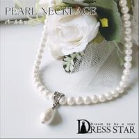 DRESS SCENE(ドレスシーン )のアクセサリー/ネックレス