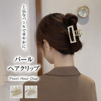 Girly Doll(ガーリードール)のヘアアクセサリー/ヘアクリップ・バレッタ