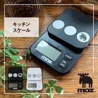 En Fance(アンファンス)の食器・キッチン用品/調理家電