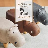 En Fance(アンファンス)の寝具・インテリア雑貨/インテリア小物・置物