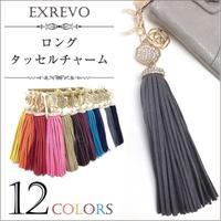 exrevo(エクレボ)の小物/ストラップ