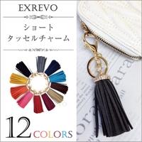 exrevo(エクレボ)の小物/キーケース・キーホルダー