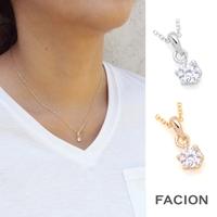 FACION | FACA0000026