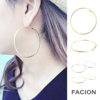 FACION | FACA0000084