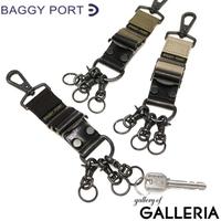 ギャレリア Bag&Luggage(ギャレリアニズム)の小物/キーケース・キーホルダー