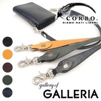 ギャレリア Bag&Luggage(ギャレリアバックアンドラゲッジ)の財布/ウォレットチェーン