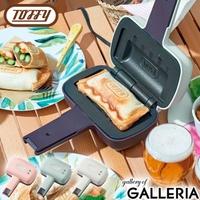 ギャレリア Bag&Luggage | GLNB0008060
