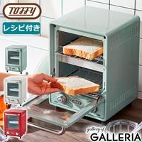 ギャレリア Bag&Luggage | GLNB0008065
