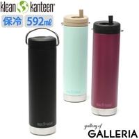 ギャレリア Bag&Luggage(ギャレリアバックアンドラゲッジ)の食器・キッチン用品/弁当箱・水筒