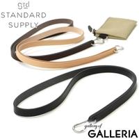 ギャレリア Bag&Luggage(ギャレリアバックアンドラゲッジ)の小物/ストラップ
