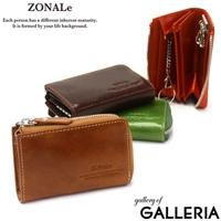 ギャレリア Bag&Luggage | GLNB0008008
