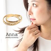 Annaジュエリーアクセサリー(アンナジュエリーアクセサリー)のアクセサリー/リング・指輪
