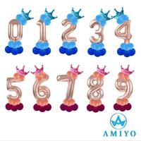 Amiyo | XB000008451