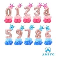 Amiyo   XB000008451