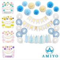Amiyo | XB000008455