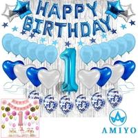 Amiyo | XB000008458
