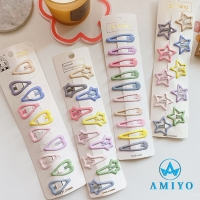 Amiyo | XB000008896