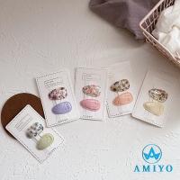 Amiyo | XB000008966