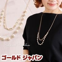 GOLDJAPAN 大きいサイズ専門店(ゴールドジャパン)のアクセサリー/ネックレス