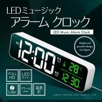 GOLWIS(ゴルウィス)の寝具・インテリア雑貨/置き時計・掛け時計