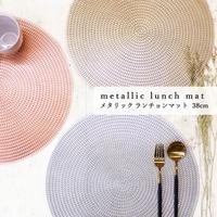 ZAKZAK(ザクザク)の食器・キッチン用品/食器(皿・茶碗など)
