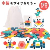 ZAKZAK【KIDS】(ザクザク)のファッション雑貨/おもちゃ・フィギュア