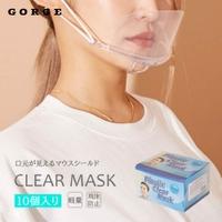 GORGE (ゴージ)のボディケア・ヘアケア・香水/香水・フレグランス