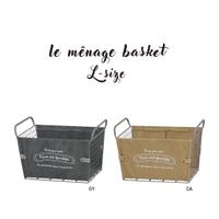 HABITER(アビテ)の寝具・インテリア雑貨/収納雑貨