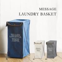 HABITER(アビテ)のバス・トイレ・掃除洗濯/ランドリーグッズ