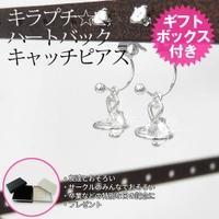 Happy Shop(ハッピーショップ)のアクセサリー/ピアス