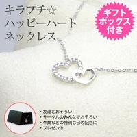 Happy Shop(ハッピーショップ)のアクセサリー/ネックレス