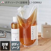 タオル直販店ヒオリエ(ヒオリエ)のボディケア・ヘアケア・香水/ボディソープ