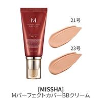 美YOU(ミーユー)のメイクアップ/ファンデーション