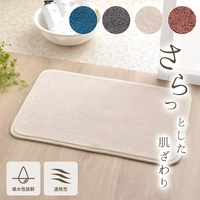 IKEHIKO(イケヒコ)のバス・トイレ・掃除洗濯/バス用品