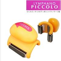 Y'sCHOICE(ワイズチョイス)の美容・健康家電/美顔器
