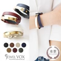 Jewel vox | VX000003436